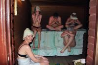 Славянские обряды очищения. Баня